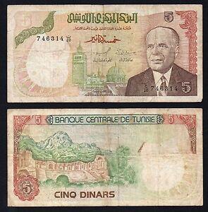 Tunisia / Tunisie - 5 dinars 1980 BB/VF  A-04