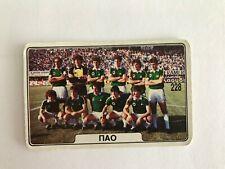 1985 GREEK SOCCER CARD PAO PANATHINAIKOS TEAM VERY RARE #228