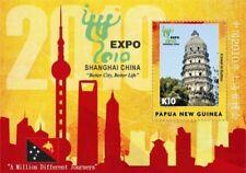Papua New Guinea 2010 - Shanghai World's Fair Stamp souvenir sheet Mnh