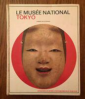 Le musée national Tokyo - Les musées du monde