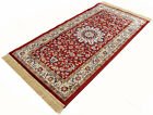 Galleria Farah1970 - 150x80 Cm Carpet Soraya Modern Viscose New Thin Ideal eg