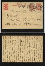 Russia  uprated postal card to Belgium  1914       HC0331