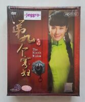 Chinese Drama DVD The Ninth Widow 第九个寡妇 2012 HD Eng Sub All Region FREE SHIPPING