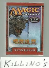 MTG Mercadian Masques Tournament Chinese