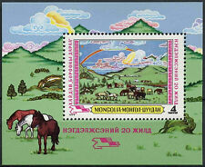 Mongolia 1979 Sg #ms 1210 agricultura Pinturas Mnh m/s #d 2295
