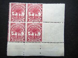 GB UK British Colonies 1886 - 1900 Stamps MNH Block Samoa Palms Tree 1 Shilling