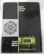 ISRAEL POLICE ALBUM BOOK 1971 MANY PHOTOS