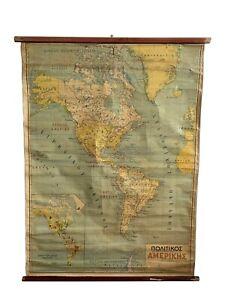 America Political map, Vintage America Map, Classroom Map, School Chart