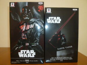 Star Wars GOUKAI Darth Vader & Light Saver Figure 2 Set Lighting Up Series Japan