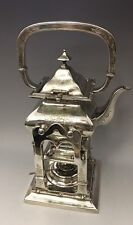 Fine Aesthetic Silverplate Tea Kettle On Stand, Victor Plate Co.