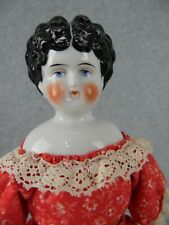 """14"""" antique German china shoulder head with cloth body lady doll"""
