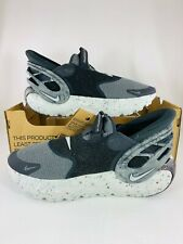 Nike Glide FlyEase Mercury Grey (Various Sizes) New Shoes, DN4919-001