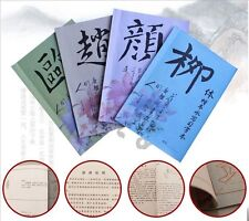 Chinese Celebrity Calligraphy Magic Water Writing Cloth copybook Repeat use 4pcs