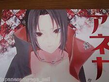 NARUTO Doujinshi Sasuke X Itachi anthology (B5 126pages) Anekan ico etc