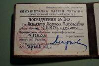 Ausweis UdSSR Partei Beamter Bezirksleitung обком КПСС UkrSSR selten