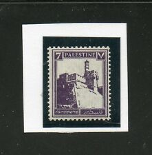 Israel Palestine SG #105bA Pictorial Vertically Ribbed Thin Paper!!