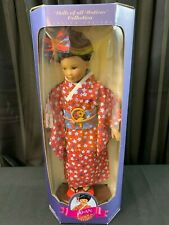 "NEW in BOX ~ Dolls of all Nations ~ 12"" Tall ~ 1995 ~ JAPAN"