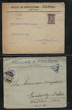 Greece   2  covers  to   US             HR0415