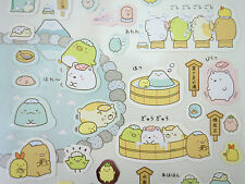 Sumikko Gurashi stickers! Japanese San-X onsen hot springs stickers, bathhouse