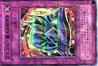 Ω YUGIOH CARTE NEUVE Ω ULTRA PARALLELE N° P5-06 METALMORPH