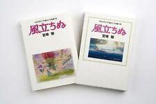 "Kaze Tachinu ""The Wind Rises"" Storyboard 19 Art Book Studio Ghibli Conte NEW"