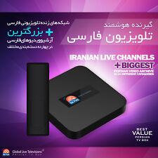 Persian TV Receiver GEM Iranian iRiB Turkish IPTV Manoto Farsi Nicer than GLWiZ