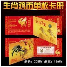 China 10 Yuan Commemorative Coin 2017 Chicken In Folder  (UNC) 帶收藏册