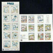 Japan 2020 Doraemon 50 Years Greeting  Stamp S/S x 2