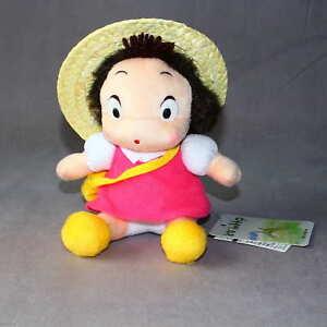 TOTORO MEI CHAN PLUSH FIGURE SOFT TOY JAPAN ORIGINAL NEW