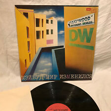 LP – MAYWOOD / DIFFERENT WORLDS / RUSSIA