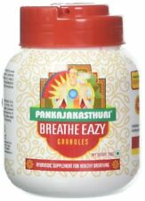 Pankajakasthuri Breathe Eazy Granules Weezing, Asthma 200 gm X 2= Net.400 gm