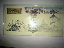 malaysia 2012 melaka 750 tahun fdc first day cover pos 2v stamp 8 oct offer