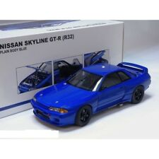 NISSAN SKYLINE GT-R R32 1992 PLAIN BLUE 1/18 AUTOART 89281 NEW