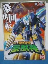 Power Rangers Super Mega Force GOKAIGER DX GokaiSilver's GOJYUJIN Megazord Japan