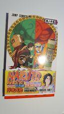 Naruto Manga Volume 9 Japanese Version From JP