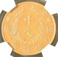 1911 CHINA Empire 10 Cent Copper Dragon Coin NGC AU 58 BN