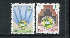 Saudi Arabia 1263-1264, MNH,1997, King Abdul Aziz library 2v. x27289
