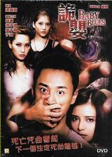 Baby Blues DVD Raymond Lam Fung Kate Tsui Sheng Jun NEW Eng Sub R0