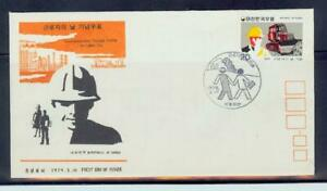 south korea/1979 labor day fdc /very nice