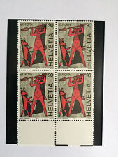 Bloc 4 timbres suisses neufs YT CH1543, Zum:CH 919 neuf**