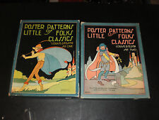 POSTER PATTERNS OF LITTLE FOLKS CLASSICS VOL. ONE & VOL TWO MILTON BRADLEY 1926