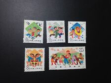 CN40 China Stamp 1978 T21 Build up Health for Revolution from Childhood MNH