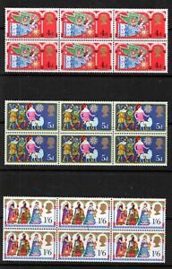 1969 Christmas. Superb unmounted mint blocks x 6 values. FREEPOST!