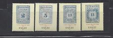 3694 Single Set of 4 - Investment Lot