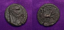 Trajan AE23 Syria, Claudia-Leucas 103/4 AD Uncertain Deity in Quadriga rx. NICE!