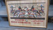 OIL PAINTING ON CLOTH EGYPTIAN MOTIF OPERATION DESERT STORM 1991 HIEROGLYPHICS
