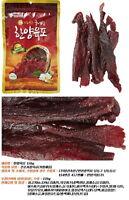 Dried Beef Korean taste Seasoned Beef Soft Jerky 170g Snack Beer Drink