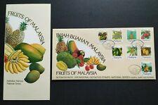 1986 Malaysia National Definitive Issue Fruits 8v Stamps FDC (Melaka postmark)