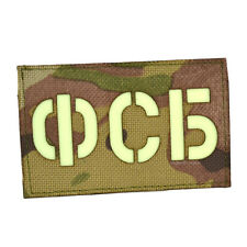 Call Sign FSB Special Forces GLOW Patch Multicam