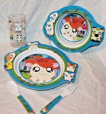 New Hamtaro 5- Piece Dinnerware Set Little Hamsters Big Adventures